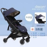 elittile 轻便折叠高景观避震伞车婴儿车 第三代升级版