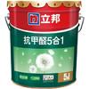 立邦漆 抗甲醛净味五合一环保内墙漆白色乳胶漆 油漆涂料 可调色 18L 可调色-18L【下单备注色号】
