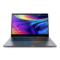 MI 小米 笔记本Pro 15 增强版 15.6英寸笔记本电脑(i7-10510U、16GB、512GB、MX250)