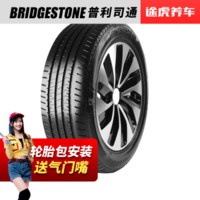 普利司通汽车轮胎 EP系列新花纹,途虎品质 免费安装 绿歌伴 EP300 205/55R16 91V