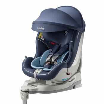 宝贝第一智能儿童安全座椅灵眸 0-4-6岁汽车用婴儿宝宝正反向isofix硬接口可躺 幻影蓝