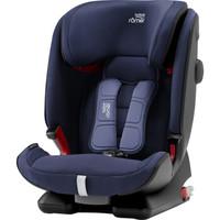 宝得适(BRITAX)德国进口儿童安全座椅 百变骑士四代 isofix接口9个月-12岁 月光蓝
