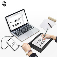 实录iskn repaper电脑网课微课教学直播录制录播设备手绘板手写板 教育超值版