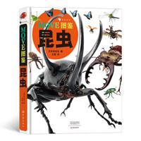 MOVE图鉴 昆虫(日本讲谈社当家科普图鉴,原版销量超200万!探索奇妙有趣的真实昆虫世界)浪花朵朵