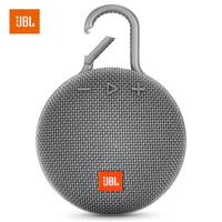 百亿补贴:JBL CLIP3 音乐盒3代 蓝牙音箱