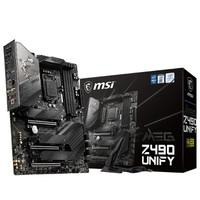 MSI 微星 MEG Z490 UNIFY 暗影板 主板(Intel Z490/LGA 1200)