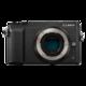 61预售:Panasonic 松下 DMC-GX85 无反相机 单机身 + 25mm F1.7 镜头 2598元包邮(需定金100元,1日0点支付尾款)