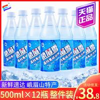 吃货饮料地图:中国各省市的本命饮料