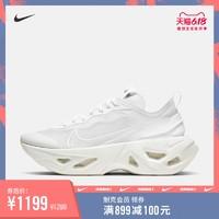 Nike 耐克官方 NIKE ZOOM X VISTA GRIND 女子运动鞋CQ9500