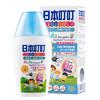 日本叮叮 驱蚊防晒霜 新生婴幼儿童液体防晒霜SPF30 50ML