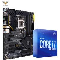 ASUS 华硕 TUF Z490-PLUS GAMING(WIFI) 电竞特工主板 + intel 英特尔 酷睿 i7-10700K 盒装CPU处理器 板U套装