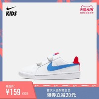 Nike 耐克官方NIKE COURT ROYALE (PSV) 幼童运动童鞋板鞋 833536