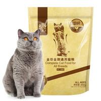 Navarch 耐威克 猫粮 成幼猫3个月以上 450g牛肉味 *13件