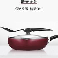 百年江南  麦饭石不粘炒锅  28cm