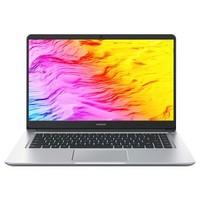 华为(HUAWEI) MateBook D15.6英寸轻薄金属窄边框笔记本电脑(i5-8250U 8G 512G MX150 2G独显 IPS office)银