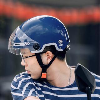 晓安电动车头盔女电瓶车男夏季防晒摩托车自行车轻便女士通用四季