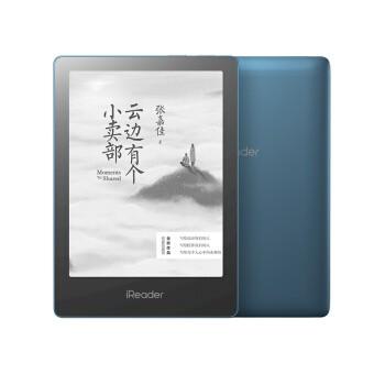 iReader 掌阅 Ocean Pro  6.8英寸电子书阅读器 烟波蓝 16G