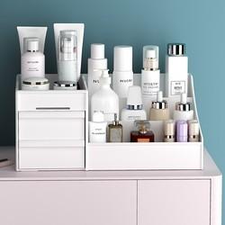 抽屉式化妆品收纳盒宿舍书桌护肤品桌面梳妆台面膜口红置物架文具