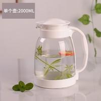 禾艾苏 玻璃冷水壶 2000ml 5色可选