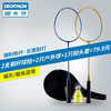 DECATHLON 迪卡侬 8490832 羽毛球拍