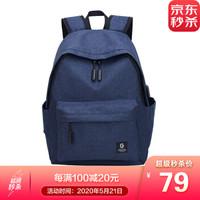 SWISSGEAR 电脑包商务休闲时尚多功能双肩包中高学生旅行书包背包14英寸 SA-9981蓝色