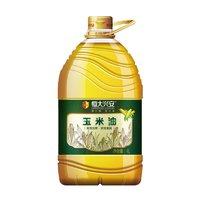 恒大兴安 非转基因 玉米胚芽油 4L+凑单品