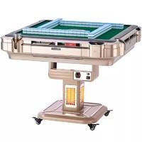 如喜 麻将机 全自动折叠麻将桌