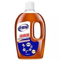 老管家 家用消毒液 1L/瓶 *6件