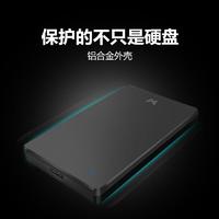 紫麦 2.5英寸移动机械固态硬盘盒金属usb3.0电脑外置保护SATA读取