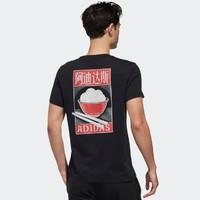 adidas 阿迪达斯 GFX T BALL 男装短袖T恤