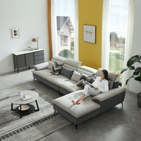 左右这款乳胶沙发,舒适又有颜值,618买它!