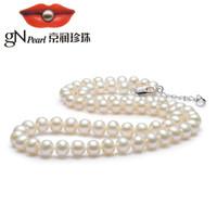 京润珍珠芳华白色淡水珍珠项链