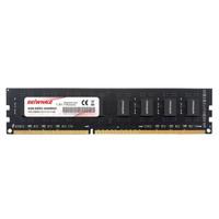 枭鲸 DDR3 1600MHz 台式机内存 8GB