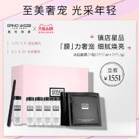 美妆护肤(2):近期爱用的9款面膜测评分享