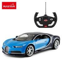 星辉(Rastar)布加迪威航遥控车1:14儿童玩具电动遥控车模型75700蓝色
