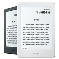 KINDLE 电子书阅读器 咪咕黑 标配 单机 入门版