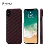 PITAKA 苹果/iPhone X 磁吸手机壳芳纶纤维轻薄防摔保护壳碳纤维半包ix壳子 黑红斜纹