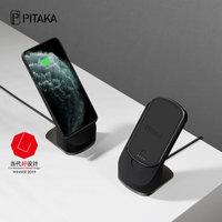 用了就离不开的数码配件,PITAKA简约而又便捷的数码交互体验