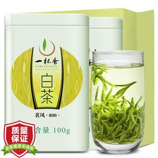 一杯香 茗凤800白茶 100g*2 礼盒装