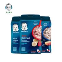 Gerber 嘉宝 宝宝辅食米粉 水果味 227g 3罐 +凑单品