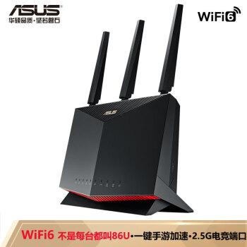 ASUS 华硕 RT-AX86U 5700M 双频无线路由器