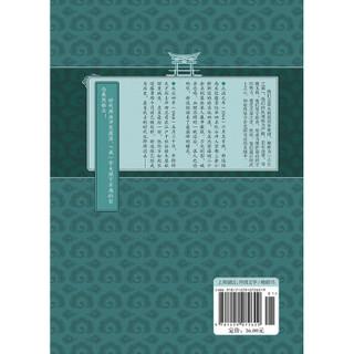 日本时代小说精选系列:新选组血风录