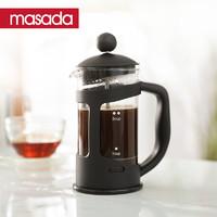 masada法式压滤冲泡玻璃壶 冲茶器 家用法式咖啡滤压壶过滤杯