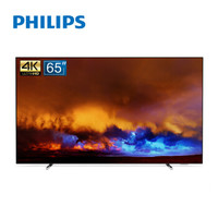 PHILIPS 飞利浦 65OLED804/T3 65英寸 4K OLED电视