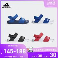 阿迪达斯官网 adidas ADILETTE SANDAL K 小童训练运动凉鞋EG2133