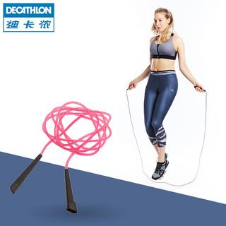 迪卡侬 跳绳成人儿童学生男女燃脂辅助健身减肥绳子FICS