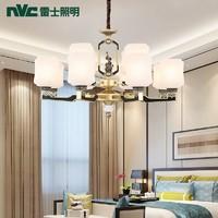 nvc-lighting 雷士照明 春風如意 12頭雙層新中式吊燈