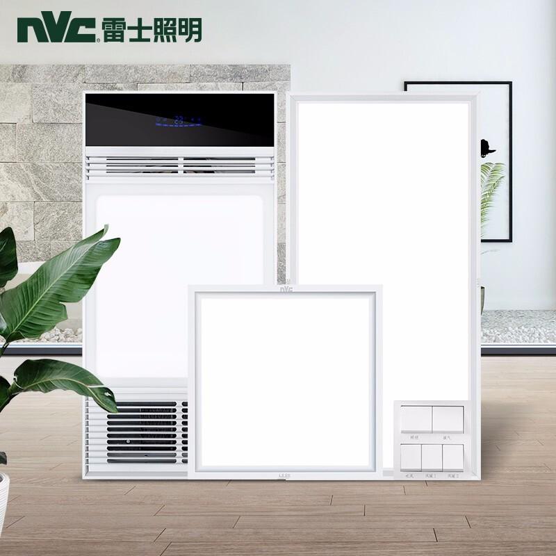 nvc-lighting 雷士照明 多功能风暖浴霸套装(一厨一卫)