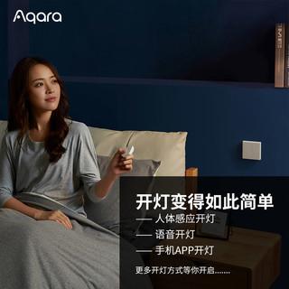新品]绿米Aqara智能开关D1远程控制无线双控遥控开关面板智能家居