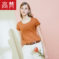 高梵夏装纯色修身棉短袖圆领T恤女时尚简约百搭上衣 G1180022 焦糖 170/XL
